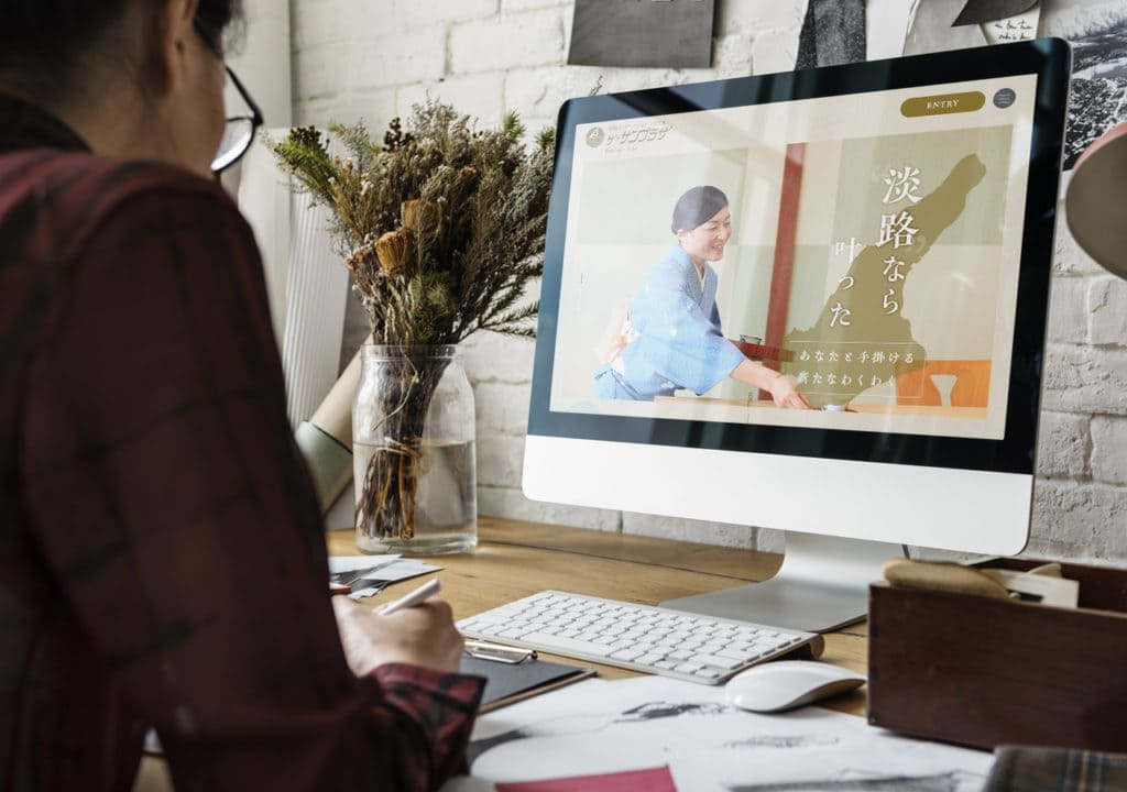 旅館就職前に確認すべき仕事内容・企業選び・採用サイトの見方を解説